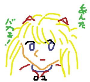 Cocolog_oekaki_2009_04_27_21_44