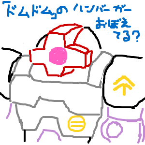Cocolog_oekaki_2009_06_17_23_44