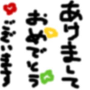 Cocolog_oekaki_2009_12_30_16_31