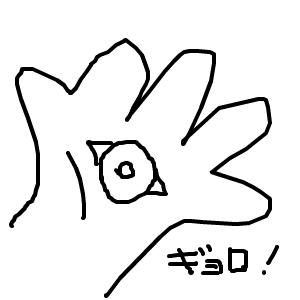 Cocolog_oekaki_2010_04_02_00_52