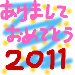 Cocolog_oekaki_2010_12_22_11_36