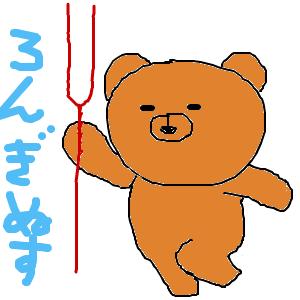 Cocolog_oekaki_2012_02_09_21_30