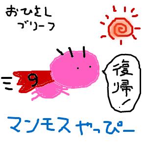 Cocolog_oekaki_2012_09_27_22_05